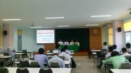 Perhimpunan Mahasiswa Islam Kemboja 2.