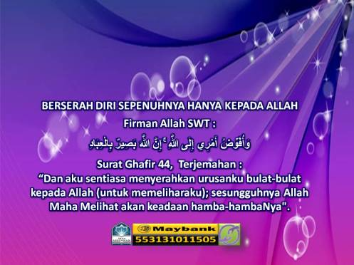 Kata Kata Hikmah Imam Al Ghazali Penyucian Jiwa